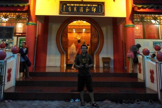 Masjid Cheng Hoo Purbalingga